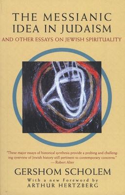 Essay on judaism