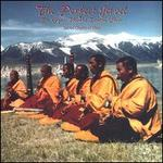 The Perfect Jewel: Sacred Chants of Tibet