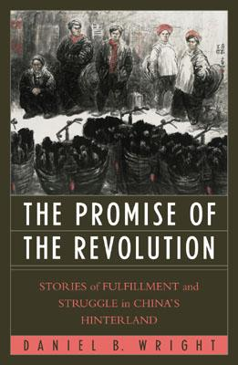 The Promise of the Revolution: Stories of Fulfillment and Struggle in China's Hinterland - Sharma, Anand D, and Wright, Daniel B, Dr., and Fewsmith, Joseph