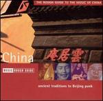 The Rough Guide to the Music of China [2003]