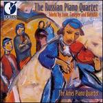The Russian Piano Quartet
