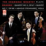 The Shanghai Quartet plays Brahms Quartet No. 3 Op. 67, Quintet No. 1 Op. 88