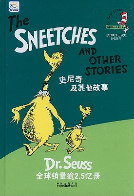 The Sneetches and Other Stories - Dr Seuss