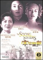 The Soong Sisters [Director's Cut]