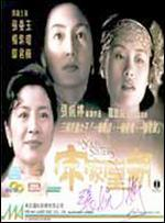 The Soong Sisters - Mabel Cheung