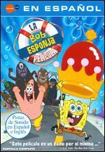 The SpongeBob SquarePants Movie [Spanish Packaging]