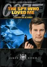 The Spy Who Loved Me - Lewis Gilbert