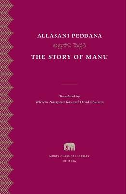 The Story of Manu - Peddana, Allasani