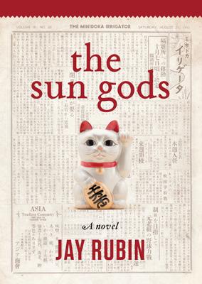 The Sun Gods - Rubin, Jay