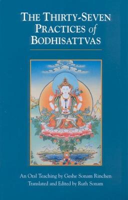 The Thirty-Seven Practices of Bodhisattvas: An Oral Teaching - Rinchen, Geshe Sonam, and Sonam, Ruth (Translated by)
