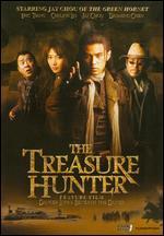The Treasure Hunter - Chu Yen Ping; Kevin Chiu