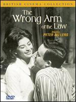 The Wrong Arm of the Law