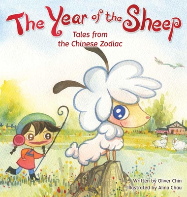 The Year of the Sheep - Chin, Oliver