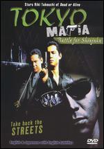Tokyo Mafia: Battle For Shinjuku