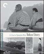 Tokyo Story [Criterion Collection] [2 Discs]