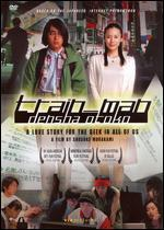 Train Man: Densha Otoko
