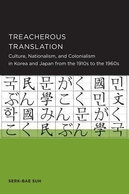 Treacherous Translation - Suh, Serk-Bae