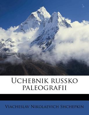 Uchebnik Russko Paleografii - Shchepkin, Viacheslav Nikolaevich 1863-1