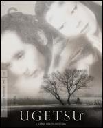 Ugetsu [Criterion Collection] [Blu-ray]