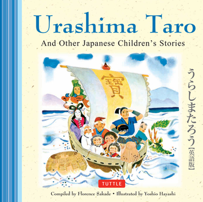 Urashima Taro and Other Japanese Children's Favorite Stories - Sakade, Florence, and Hayashi, Yoshio
