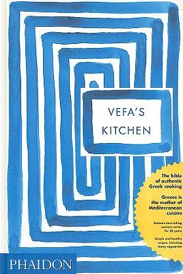 Vefa's Kitchen - Alexiadou, Vefa