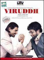 Viruddh