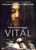 Vital - Shinya Tsukamoto