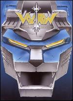 Voltron, Vol. 1: Defender of the Universe