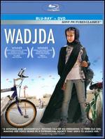 Wadjda [2 Discs] [Blu-ray/DVD] - Haifaa al-Mansour