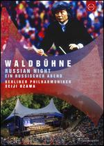 Waldbühne Berlin: 1993 - Russian Night