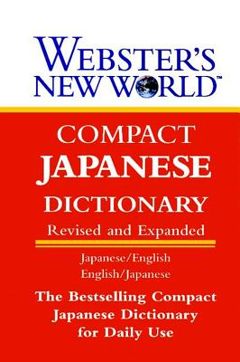 Websters New World Compact Japanese Dictionary - Webster's New World