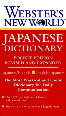 Websters New World Japanese Dictionary - Webster's New World, and Kaneda, Fujihiko