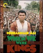 When We Were Kings [Criterion Collection] [Blu-ray]