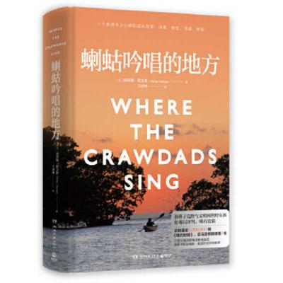 Where the Crawdads Sing - Owens, Delia