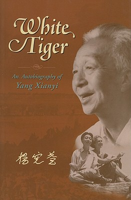 autobiography of a tiger According to biography on tiger woods, he was raised in a buddhist culturehis heritage includes african american, native american, and asian roots tiger woods mother, native from thailand, felt that by having tiger woods real name, starting with the first letter of his father name and ending with the first letter of his mother name''he would always know that he was surrounded by his.