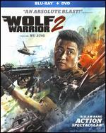 Wolf Warrior 2 [Blu-ray/DVD] [2 Discs]