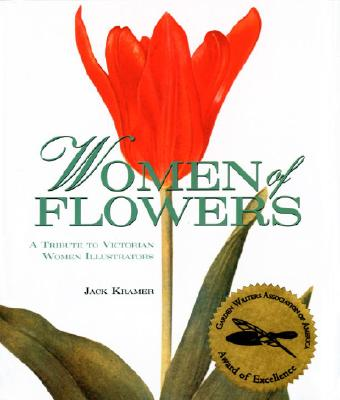 Women of Flowers - Kramer, Jack
