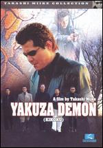 Yakuza Demon