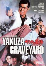 Yakuza Graveyard