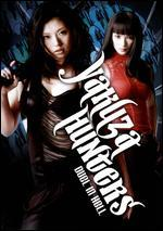 Yakuza Hunters: Duel in Hell