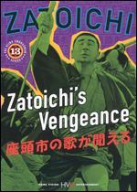 Zatoichi's Vengeance - Tokuzo Tanaka